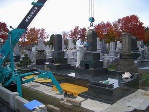 株式会社渡辺石材工業